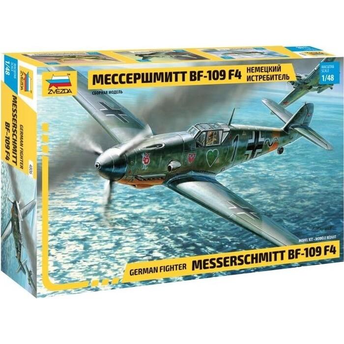 Сборная модель Звезда Немецкий истребитель Мессершмитт Bf - 109F4, 1/48 - ZV - 4806
