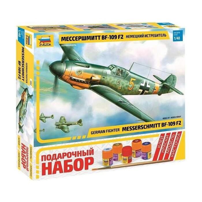 Сборная модель Звезда Немецкий истребитель Мессершмитт  BF - 109 F2, подарочный набор, 1/48 ZV 4802П