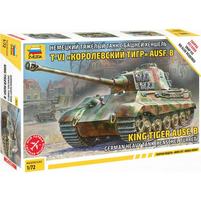 Сборная модель Звезда Немецкий танк Королевский тигр (сборка без клея), 1/72 - ZV 5023