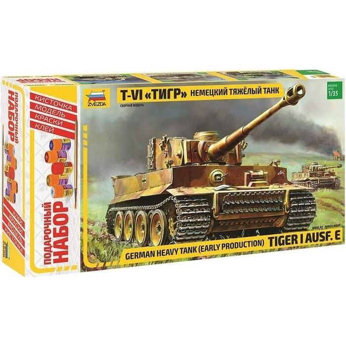 Сборная модель Звезда Немецкий тяжелый танк T - VI Тигр , подарочный набор, 1/35 ZV 3646П