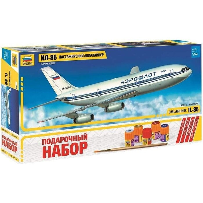 Сборная модель Звезда Пассажирский авиалайнер Ил - 86, подарочный набор, 1/144 ZV 7001П