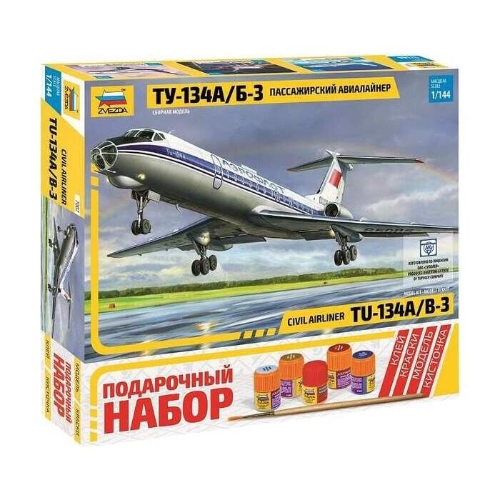 Сборная модель Звезда Пассажирский авиалайнер Ту - 134А/Б 3, подарочный набор, 1/144 ZV 7007П