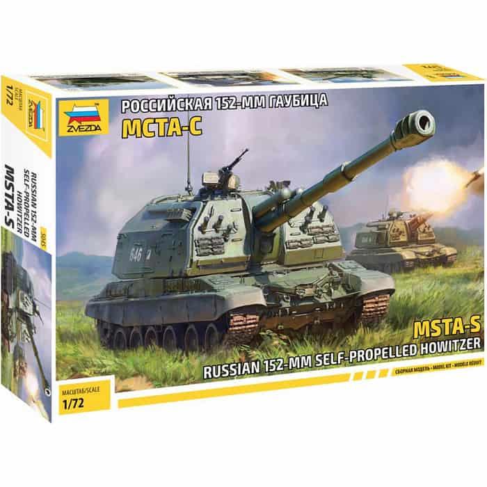 Сборная модель Звезда Российская 152 - мм гаубица МСТА С, 1/72 ZV 5045