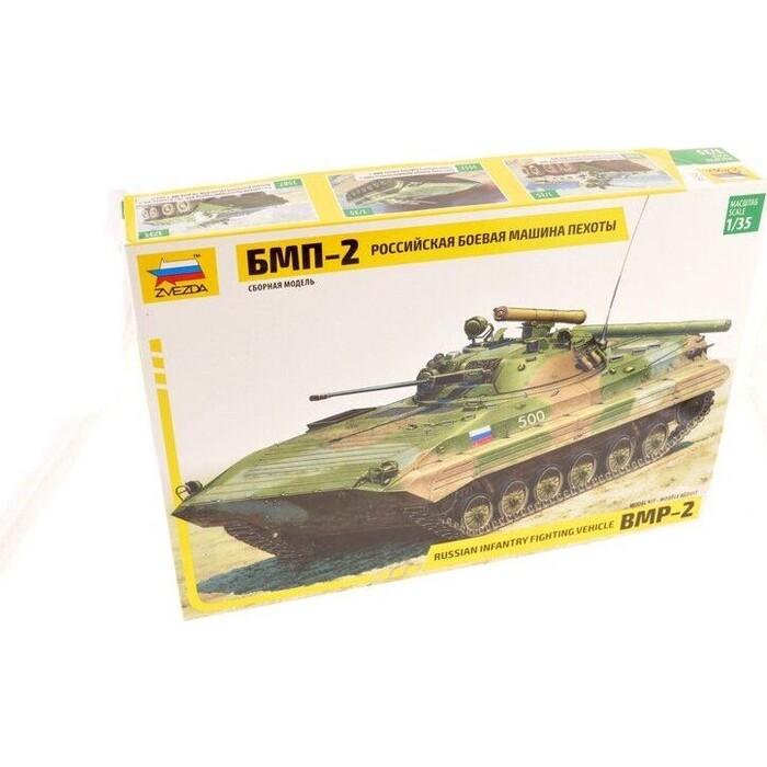 цена на Сборная модель Звезда Российская боевая машина пехоты БМП - 2, 1/35 - ZV - 3554