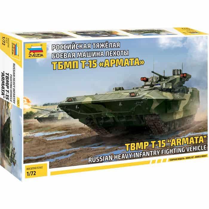 Сборная модель Звезда Российская тяжёлая боевая машина пехоты Т - 15 Армата, 1/72 ZV 5057