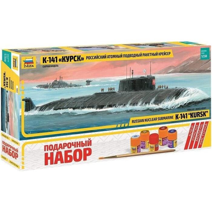 Сборная модель Звезда Российский атомный подводный ракетный крейсер К - 141 Курск , подарочный набор, 1/350 ZV 9007П