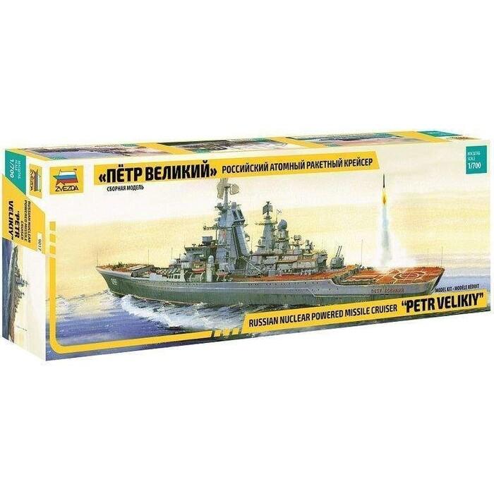 Сборная модель Звезда Российский атомный ракетный крейсер Петр Великий, 1/700 - ZV 9017