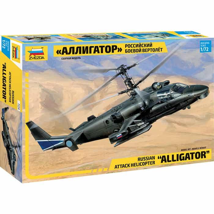 Сборная модель Звезда Российский боевой вертолет Аллигатор, 1/72 - ZV 7224