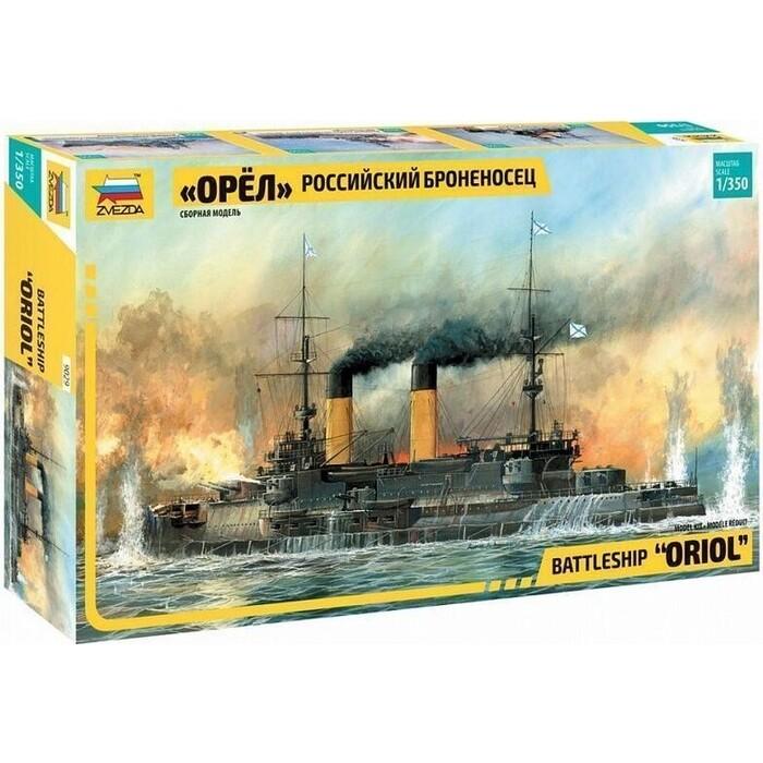 Сборная модель Звезда Российский броненосец Орел, 1/350 - ZV - 9029 сборная модель звезда летучий голландец 1 350 zv 6515