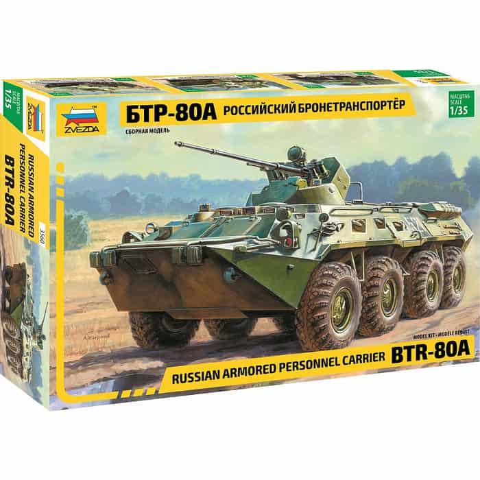 Сборная модель Звезда Российский бронетранспортер БТР - 80А, 1/35 - ZV - 3560