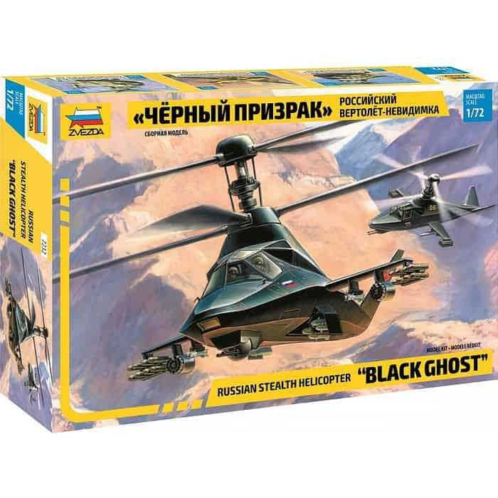 Сборная модель Звезда Российский вертолет - невидимка Черный призрак, 1/72 ZV 7232