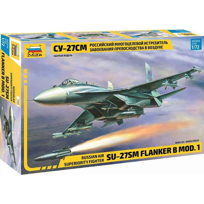 Сборная модель Звезда Российский истребитель Су - 27СМ, 1/72 ZV 7295