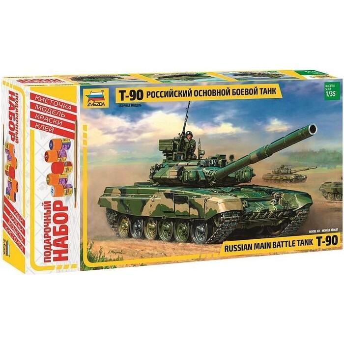 Сборная модель Звезда Российский основной боевой танк Т - 90, подарочный набор, 1/35 ZV 3573П