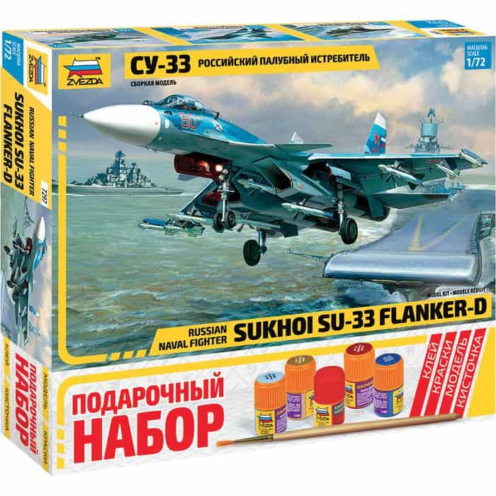 Сборная модель Звезда Российский палубный истребитель Су - 33, подарочный набор, 1/72 ZV 7297П