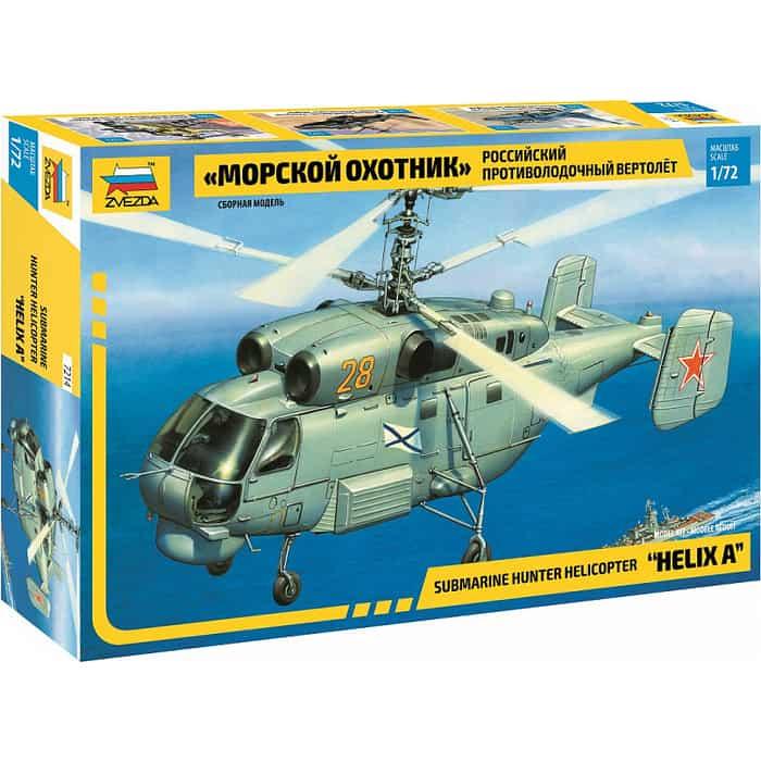 Сборная модель Звезда Российский противолодочный вертолет Морской охотник, 1/72 - ZV 7214