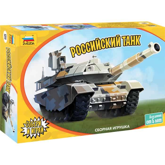 Сборная модель Звезда Российский танк - ZV 5211