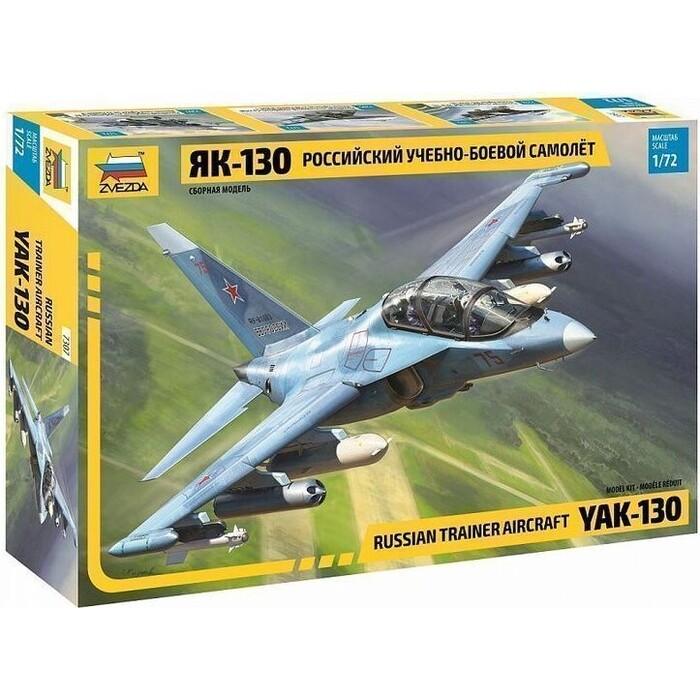 Сборная модель Звезда Российский учебно - боевой самолет Як 130, 1/72 ZV 7307