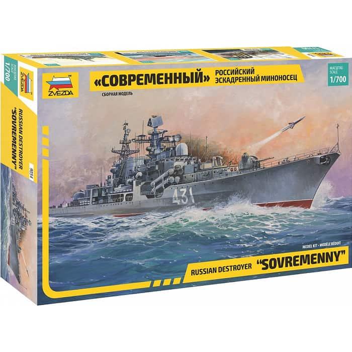Сборная модель Звезда Российский эскадренный миноносец Современный, 1/700 - ZV 9054