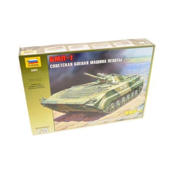 Сборная модель Звезда Советская боевая машина пехоты БМП - 1, 1/35 ZV 3553