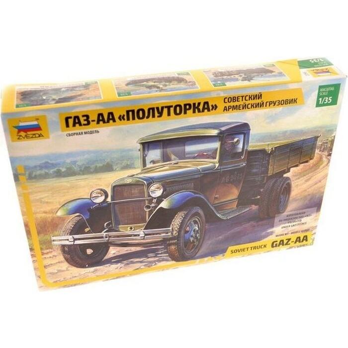 Сборная модель Звезда Советский армейский грузовик Полуторка (ГАЗ - АА), 1/35 ZV 3602