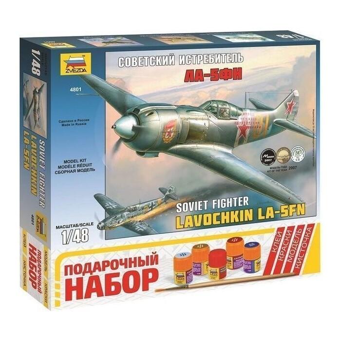 Сборная модель Звезда Советский истребитель Ла - 5ФН, подарочный набор, 1/48 ZV 4801П