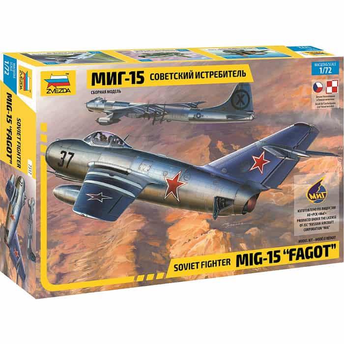 Сборная модель Звезда Советский истребитель МиГ - 15, 1/72 ZV 7317