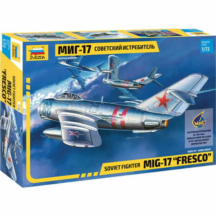 Сборная модель Звезда Советский истребитель МиГ - 17, 1/72 ZV 7318