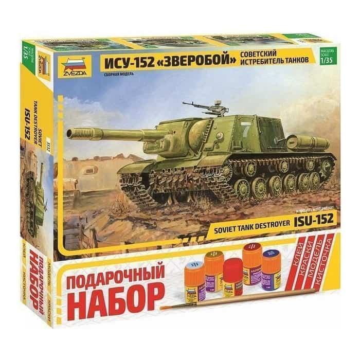 Сборная модель Звезда Советский истребитель танков ИСУ - 152 Зверобой, подарочный набор, 1/35 ZV 3532П