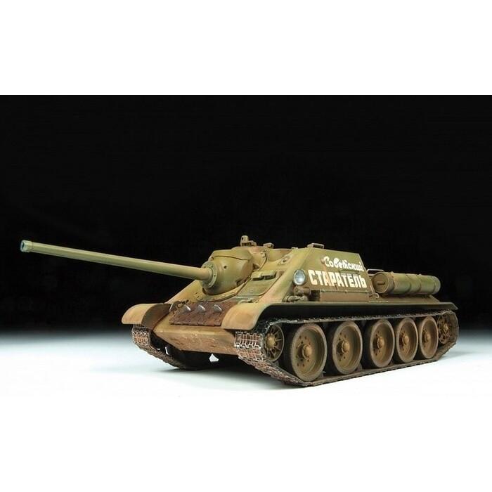 Сборная модель Звезда Советский истребитель танков Су - 85, 1/35 ZV 3690