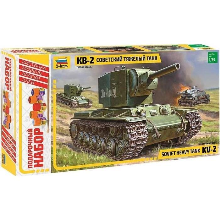 Сборная модель Звезда Советский тяжелый танк КВ - 2, подарочный набор, 1/35 ZV 3608П