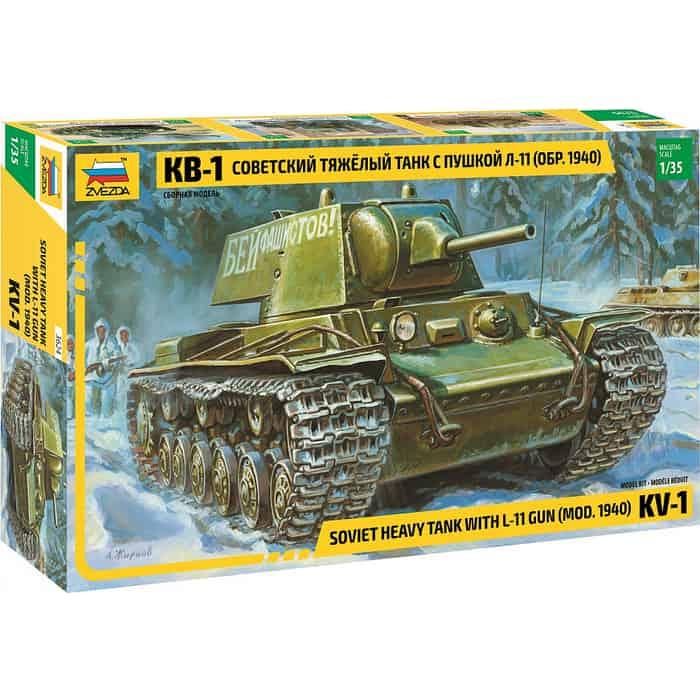 Сборная модель Звезда Советский тяжёлый танк (обр. 1940 г.) с пушкой Л - 11 КВ 1, масштаб 1:35, ZV 3624