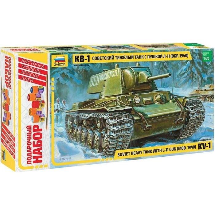 Сборная модель Звезда Советский тяжёлый танк (обр. 1940 г.) с пушкой Л - 11 КВ - 1, подарочный набор, масштаб 1:35, ZV - 3624П