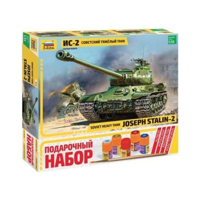 Сборная модель Звезда Советский тяжёлый танк ИС - 2, подарочный набор, 1/35 ZV 3524П