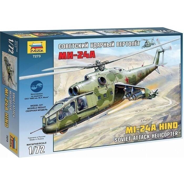 Сборная модель Звезда Советский ударный вертолет Ми - 24А, подарочный набор, 1/72 ZV 7273П