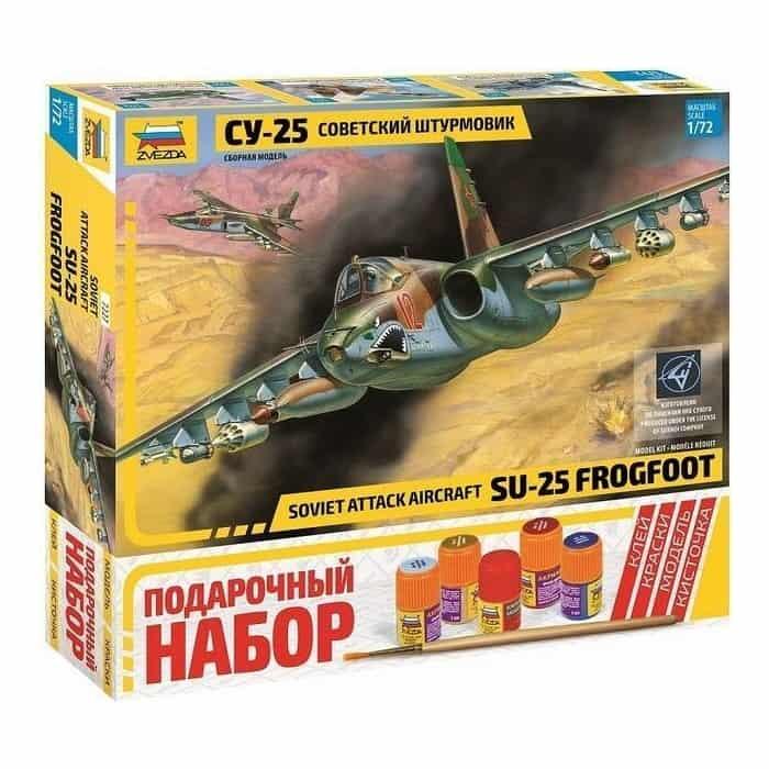 Сборная модель Звезда Советский штурмовик Су - 25, подарочный набор, 1/72 ZV 7227П