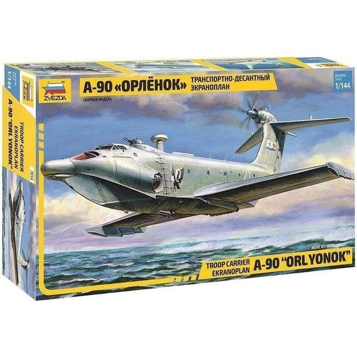 Сборная модель Звезда Транспортно - десантный экраноплан А 90 Орлёнок, 1/144 ZV 7016