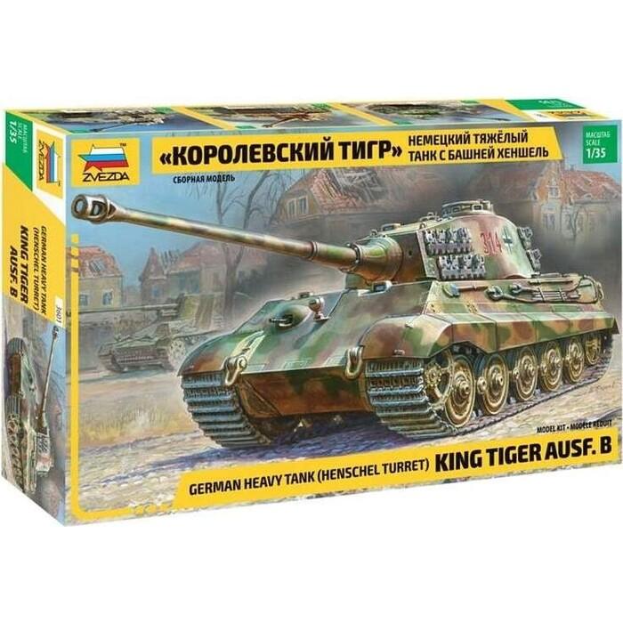 Сборная модель Звезда Тяжелый немецкий танк T - VIB Королевский Тигр  с башней Хеншель, 1/35 ZV 3601