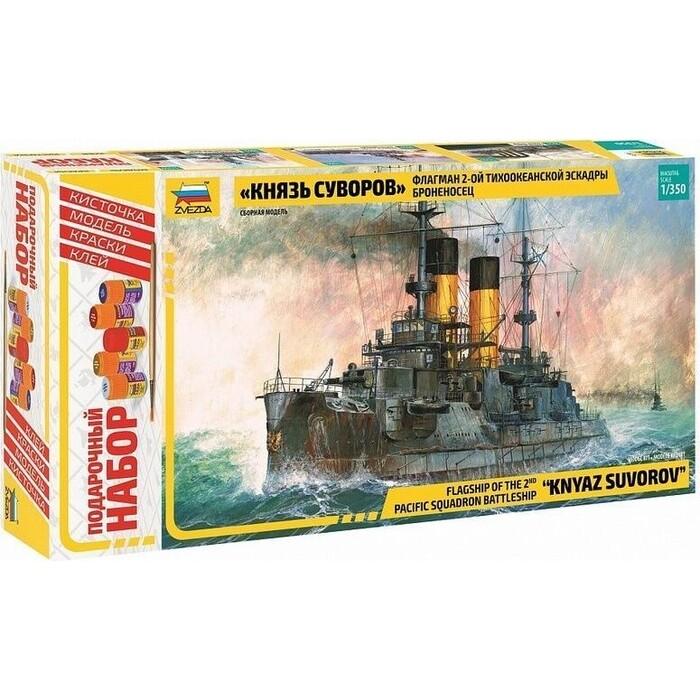 Сборная модель Звезда Флагман 2 - ой тихоокеанской эскадры броненосец Князь Суворов, подарочный набор, 1/350 ZV 9026П