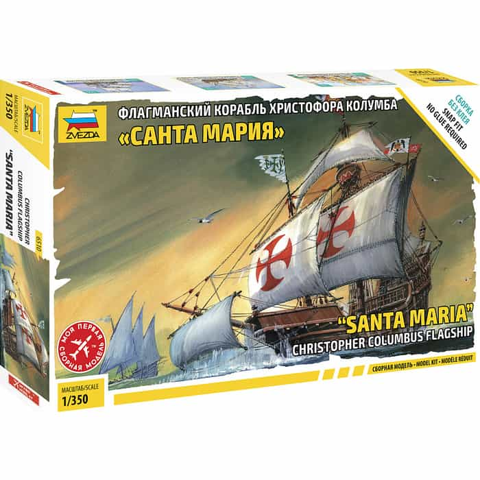 Сборная модель Звезда Флагманский корабль Христофора Колумба Санта - Мария, 1/350 ZV 6510