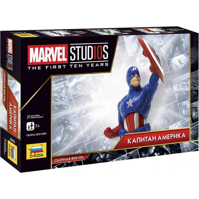 Сборная фигура Звезда MARVEL STUDIOS Мстители: Капитан Америка - ZV - 2045 imc toys marvel игра кто самый ловкий мстители
