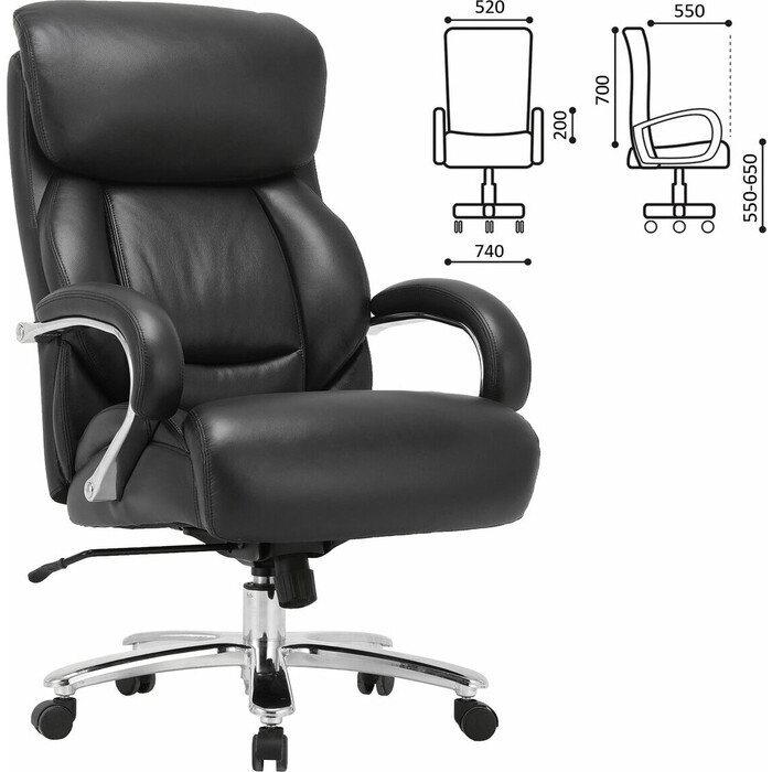 Кресло офисное Brabix Pride HD-100 натуральная кожа черное Premium 531940