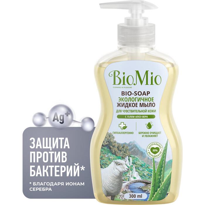 Жидкое мыло BioMio с гелем Алоэ-вера 300 мл