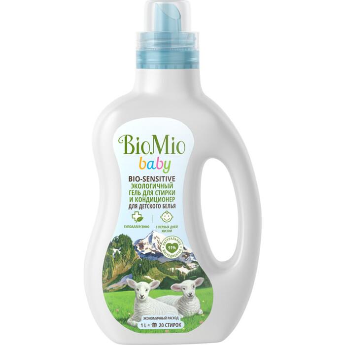 Гель для стирки BioMio BIO-SENSITIVE 2 в 1 детского белья, с кондиционером л
