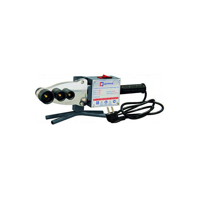 Комплект оборудования СТМ для сварки PP-R труб 750+750 Вт (CPWM215C)