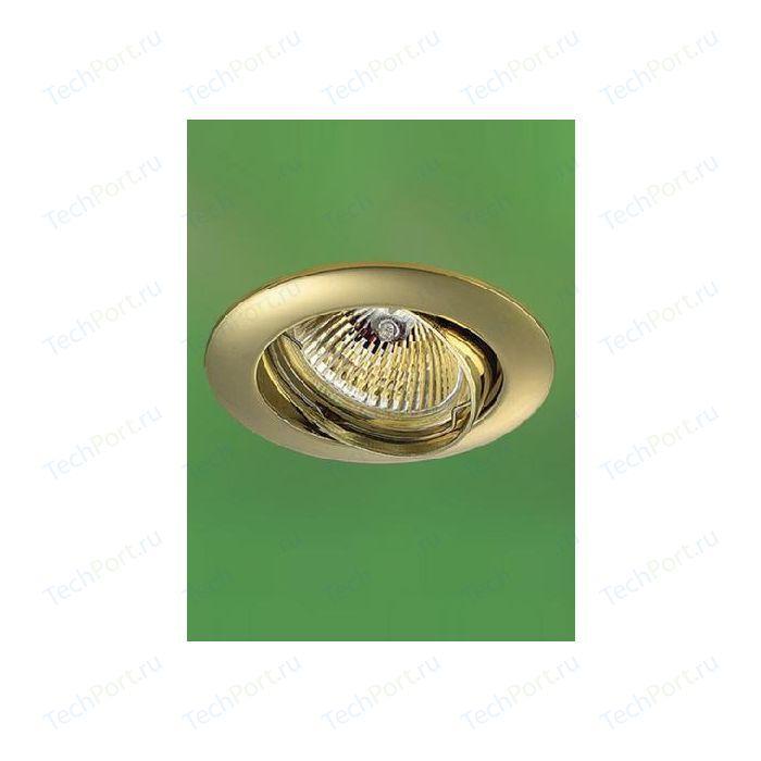 Точечный поворотный светильник Novotech 369102