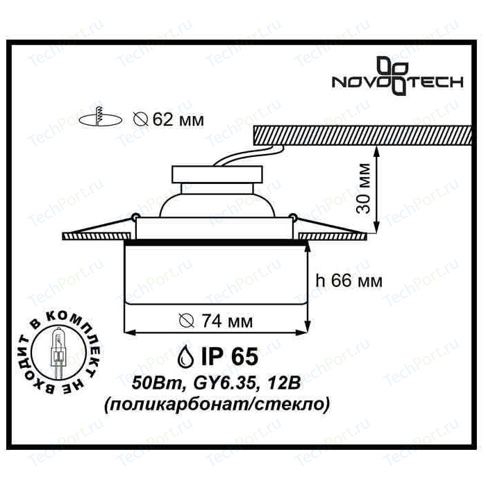 Потолочный светильник Novotech 369277