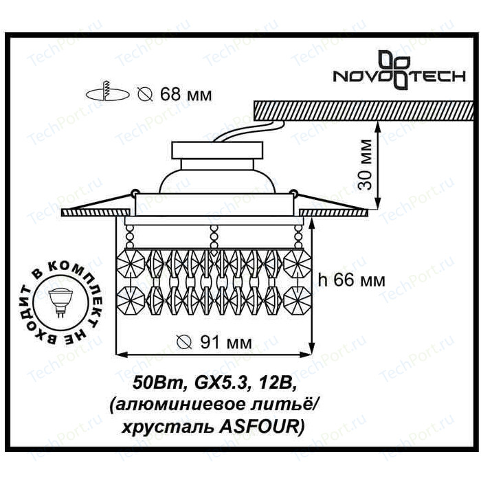 Потолочный светильник Novotech 369335 потолочный светильник novotech 369881