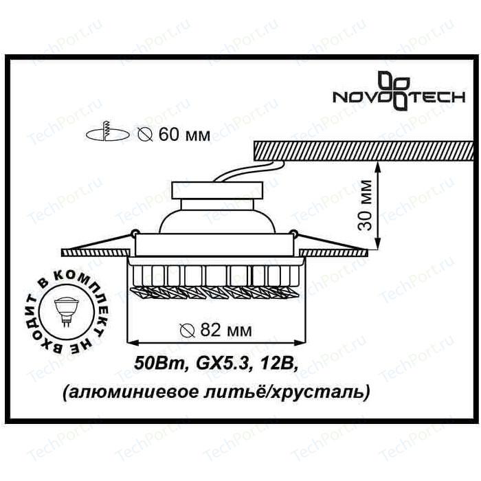 Потолочный светильник Novotech 369452