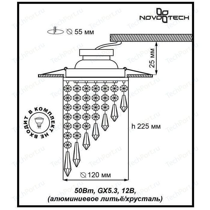 Потолочный светильник Novotech 369400