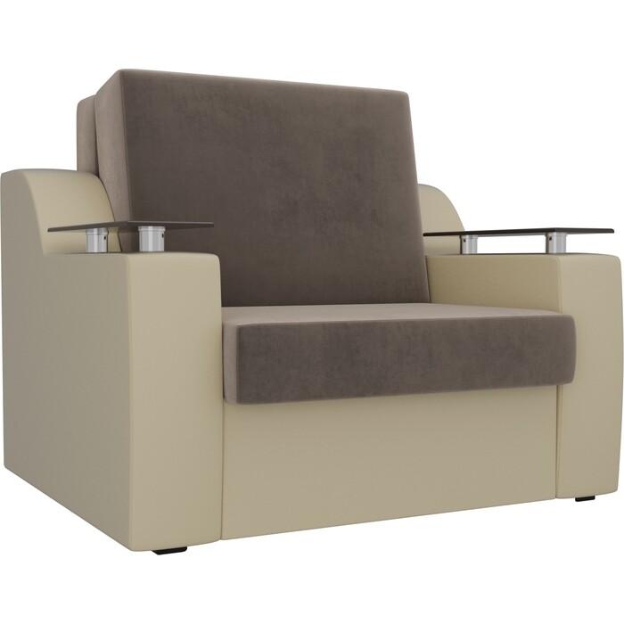 Кресло-кровать АртМебель Сенатор велюр коричневый экокожа бежевый (60)